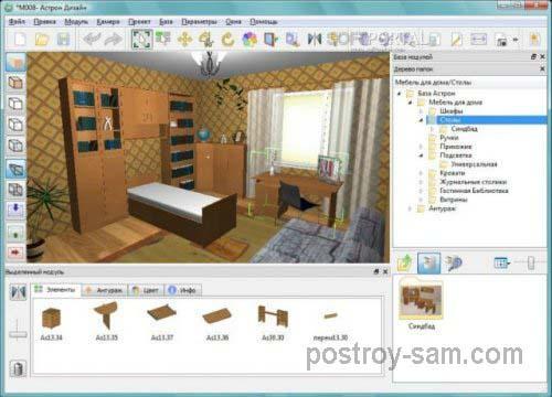 Programa para disear muebles en 3d diseo d with programa for Software para disenar cocinas gratis